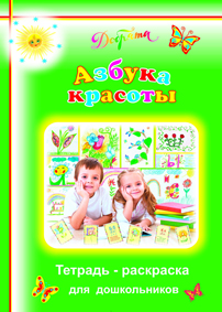 «Проект: школьная газета в начальных классах»